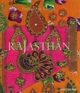 India bezoeken - boek over India